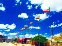 #VisitSomaliland: Barring British Prime Minister's Girlfriend From The US For A Somaliland Visit Is Pure Idiocy