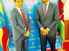 Somaliland And Ethiopia Working Towards Stronger Trade Ties
