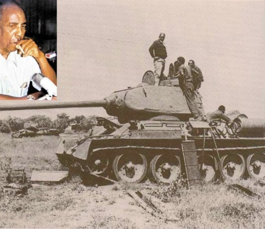 Somalia Dictator Siyad Barre Escapes In Tank Archives