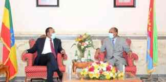 Ethiopian PM Abiy Ahmed In Eritrea