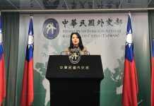 Taiwan Rubbishes China Criticism Over Somaliland Ties