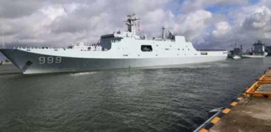 Ethiopian Naval Ambitions