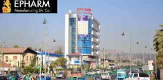 Ethiopia EPHARM To Begin Exporting Pharmaceuticals To Somaliland, South Sudan