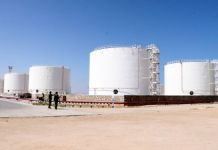 Trafigura To Upgrade Berbera Oil Terminal In Somaliland