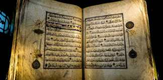 Quranic Meaning Of Iman