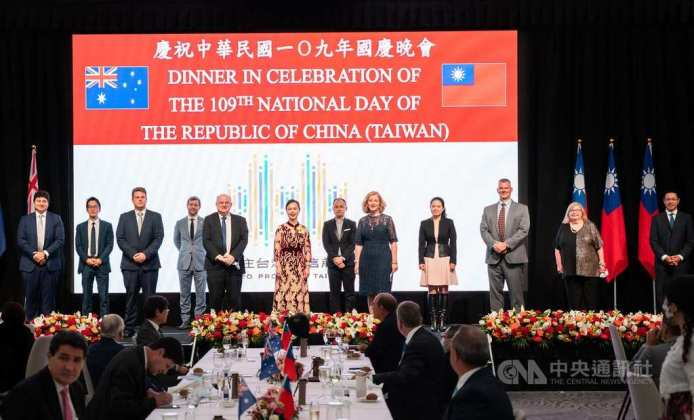 Photo - Republic Of China (Taiwan) National Day Celebrations Around The World