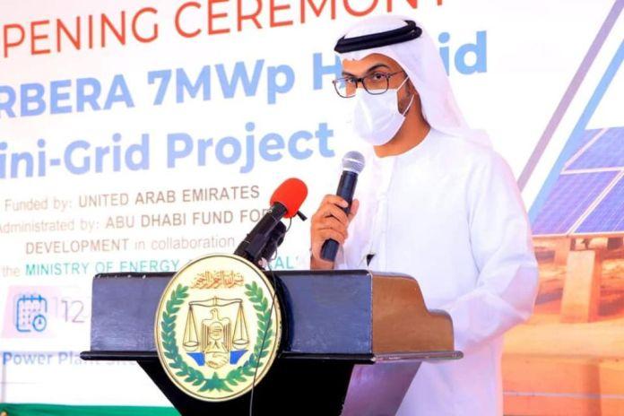 Emirates Unveils Low-Cost Solar Power In Berbera