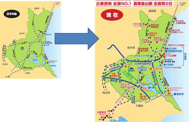 実績の地図