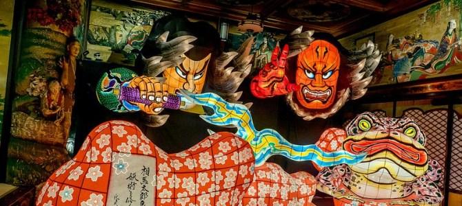 日本のまつりと職人技が光のアートに ホテル雅叙園東京 アートイルミネーション 和のあかり×百段階段展 2017