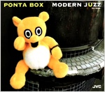 Cover : MODERN JUZZ