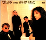 Cover : PONTA BOX meets YOSHIDA MINAKO