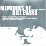Cover : MEMORIES OF BILL EVANS a tribute to bill evans