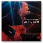 Cover : All My Best