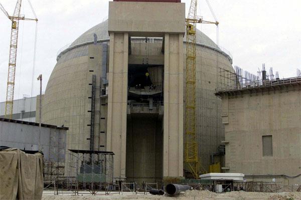 Russia to establish nuclear centre in Nigeria