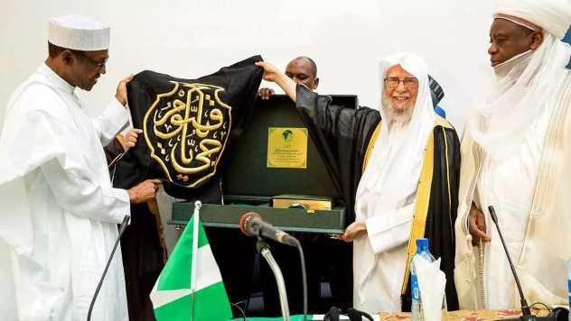 President Buhari, Shekau, Dangote named most influential muslims in the world