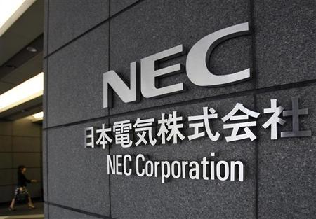 NEC Corp. (Credit: Reuters/Yuriko Nakao)