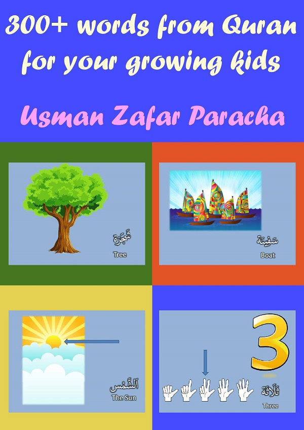 "Book cover - ""300+ words from Quran for your growing kids"""