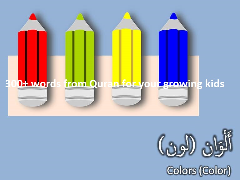 Colors slide