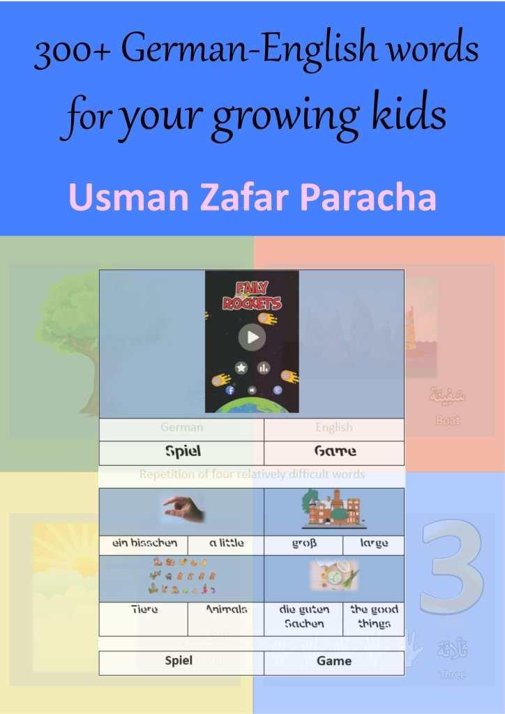 """Cover page of the ebook """"300+ German-English words for your growing kids"""""""
