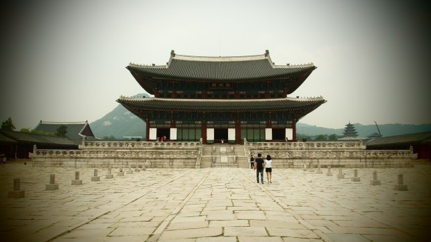 경복궁 Gyeongbokgung Palace Seoul South Korea