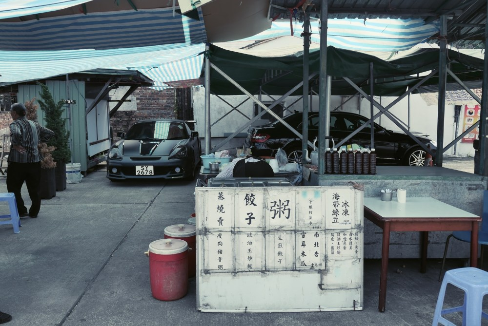 Travel Photographer | Roadside stall at Hang Tau Tseun Hong Kong