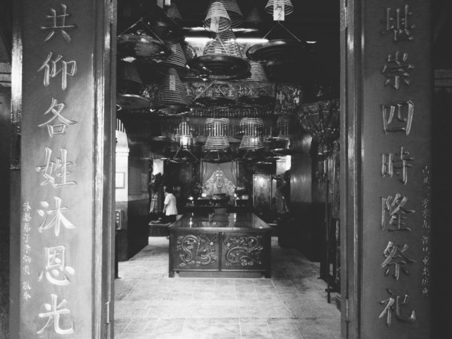 Tin Hau Temple, Tai Po, Hong Kong.