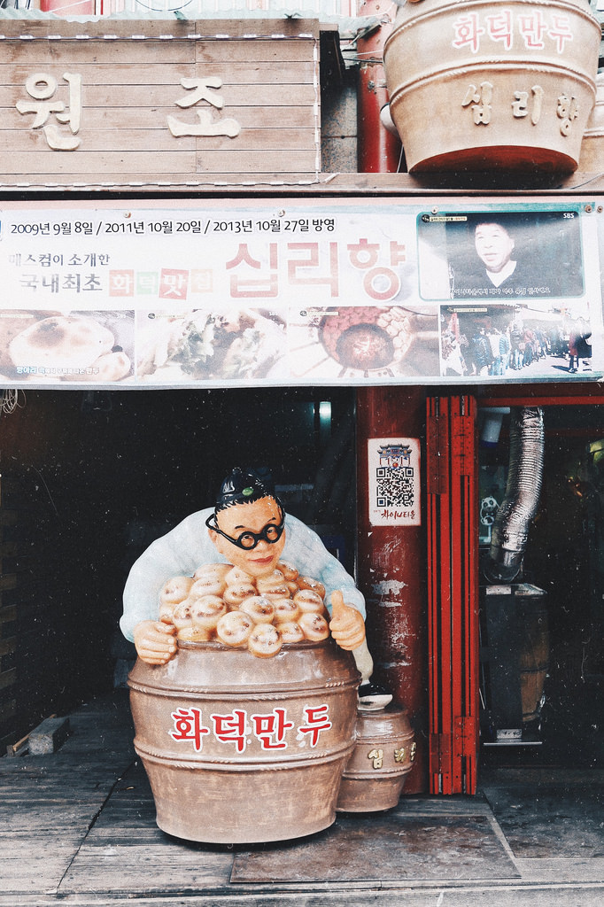 Travel Photographer | Hodeok mandu at Incheon Chinatown South Korea