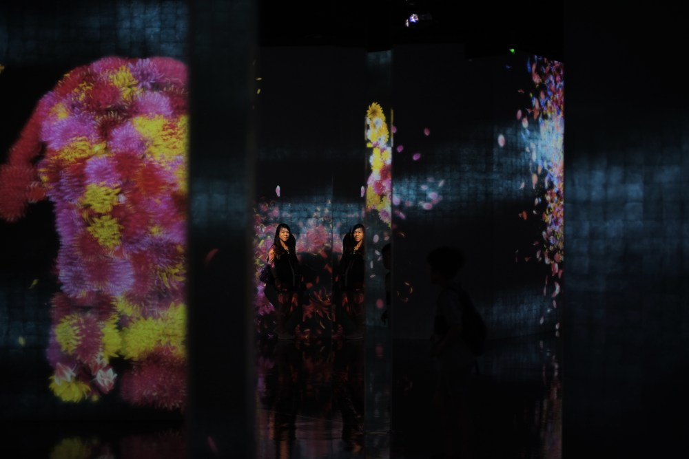 #futuretogether by teamLab