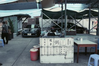 Roadside stall at Hang Tau Tseun.