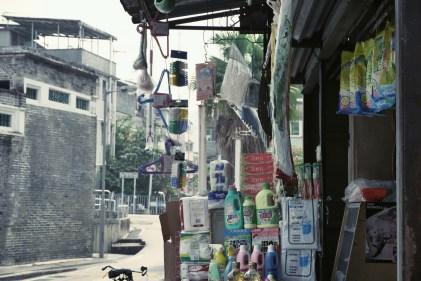Ping Shan Heritage Trail, Hong Kong.