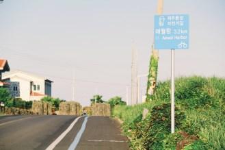 Jeju-do (제주도)