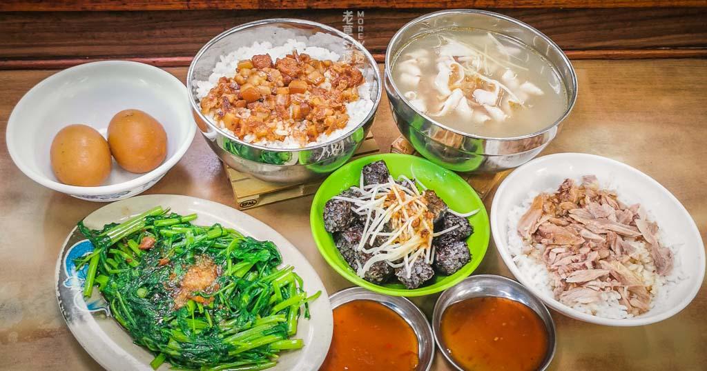 [台南晚餐]金華路清珍鴨肉羹,笑臉迎人好親切,印象深刻的服務!