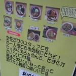 noodle restaurant, Suwa Taisha