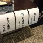 bento box, Tokyo Otemachi