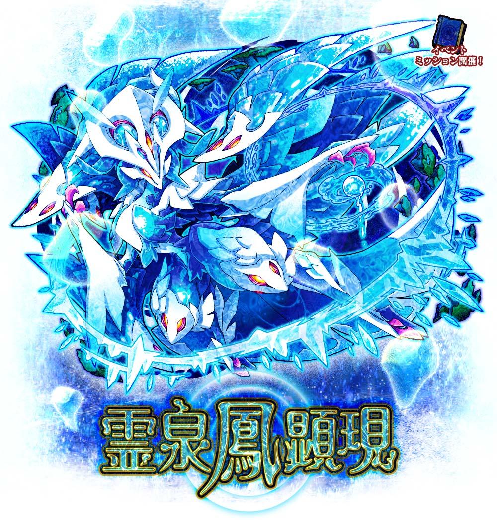 xilliaphoenix01