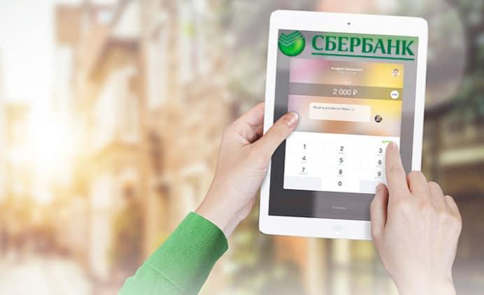 Деньга.ру на карту займ онлайн заявка на карту иркутск