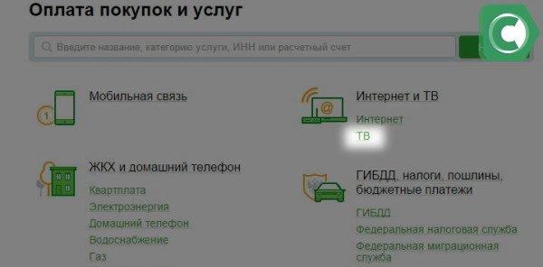 Как проверить авто по номеру машины бесплатно украина