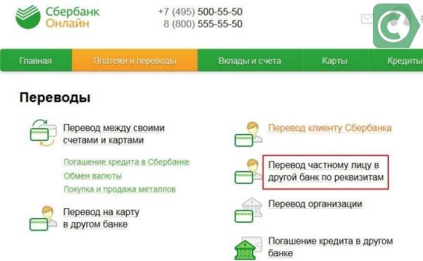 втб рассчитать кредит онлайн калькулятор автокредит