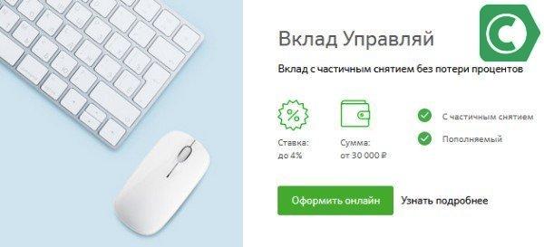 Befektetések Kisvállalatoknak | MKB Bank
