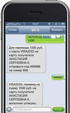 совкомбанк брянск адреса советский район