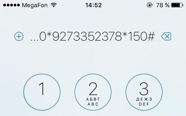 Paano magbayad ng telepono ng isa pang subscriber sa pamamagitan ng 900