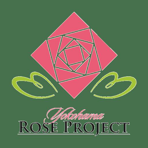 横浜ローズプロジェクト