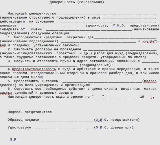 Езда без прав: какие штрафы в 2020 году грозят украинцам