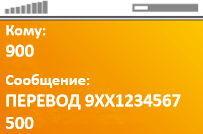 بانک موبایل از طریق اس ام اس به شماره 900