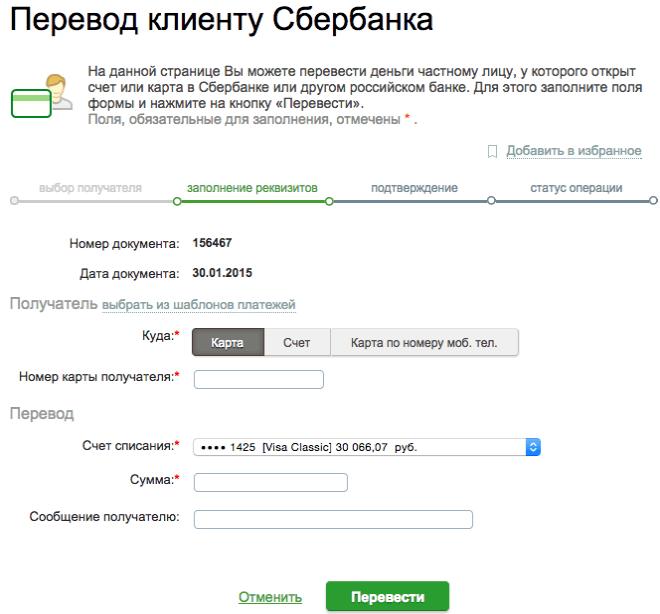 Калькулятор кредита втб 24 для зарплатных клиентов