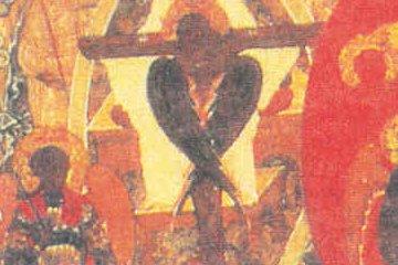 Crucified Seraph