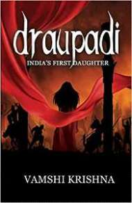 Draupadi PDF Download
