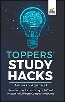Toppers Study Hacks PDF