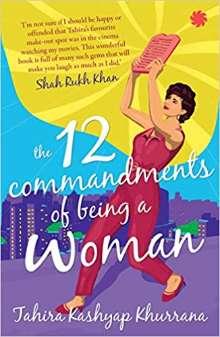 The 12 Commandments of Being a Woman PDF