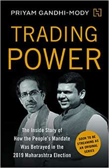 Trading Power By Priyam Gandhi Mody PDF